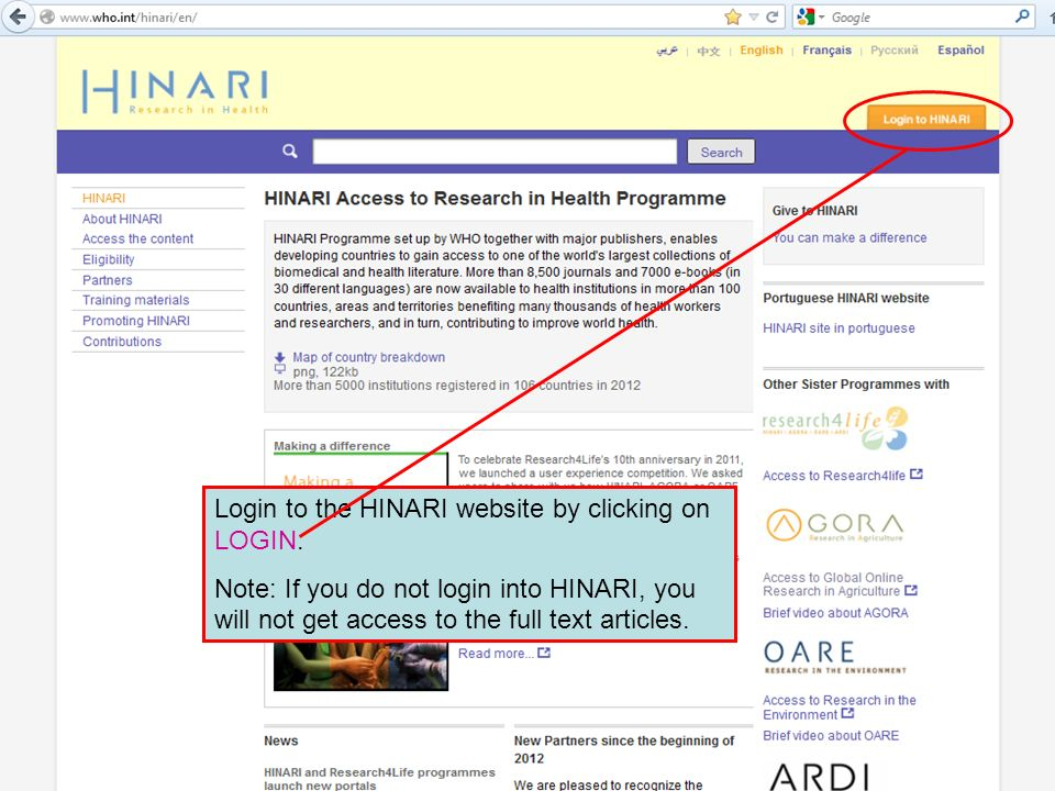 Login to the HINARI website by clicking on LOGIN.