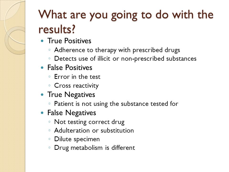 how to get a false negative on a drug test
