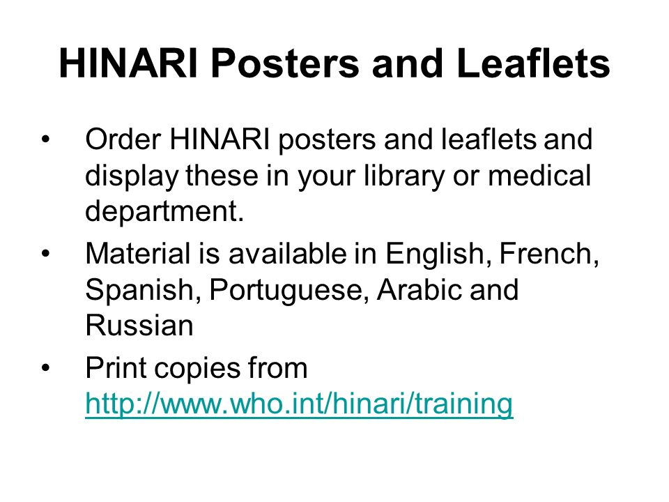 HINARI Posters and Leaflets