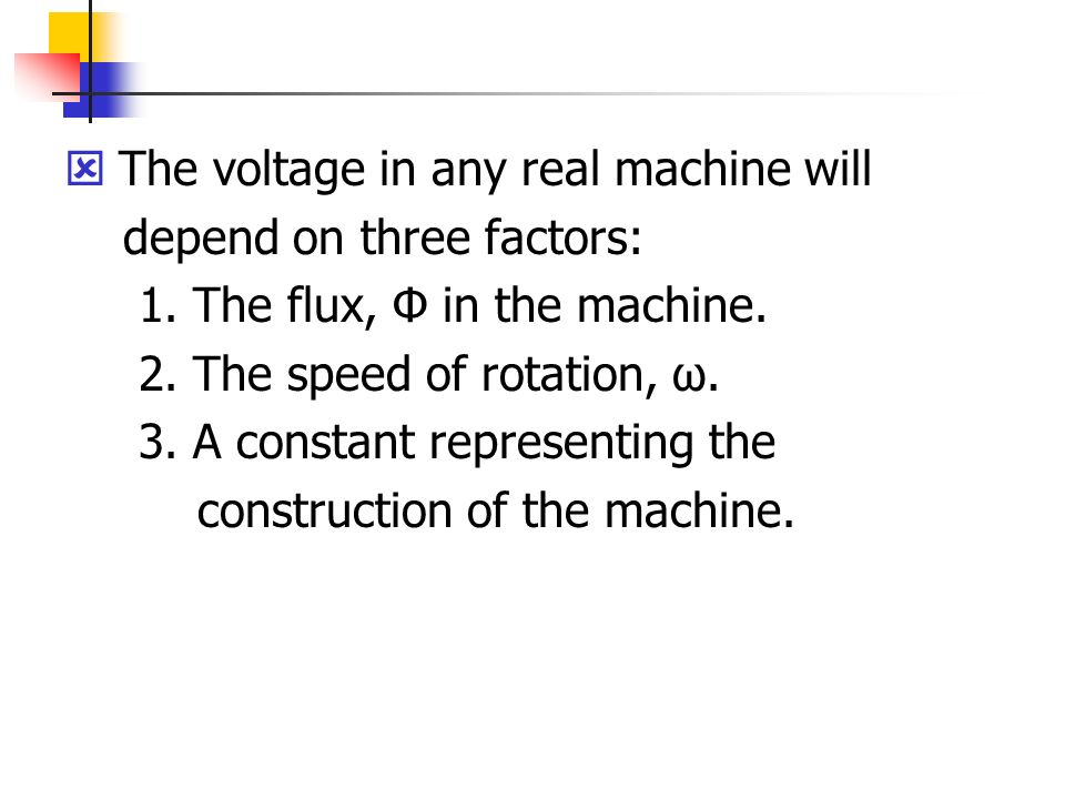 The voltage in any real machine will