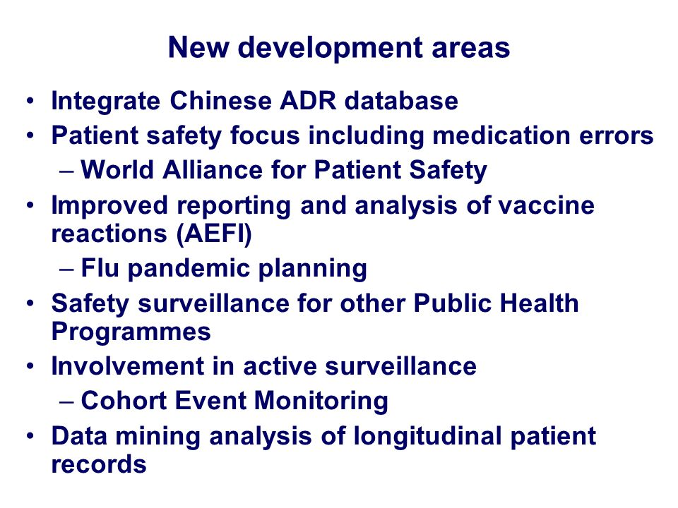 New development areas Integrate Chinese ADR database