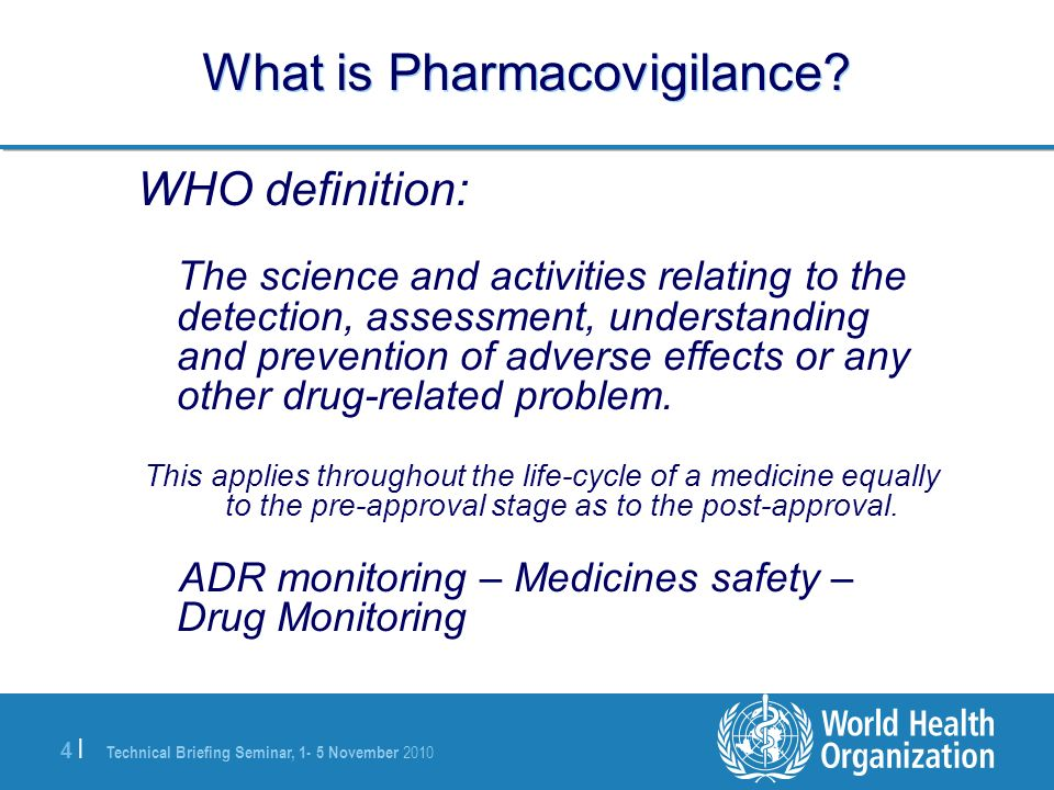 What is Pharmacovigilance