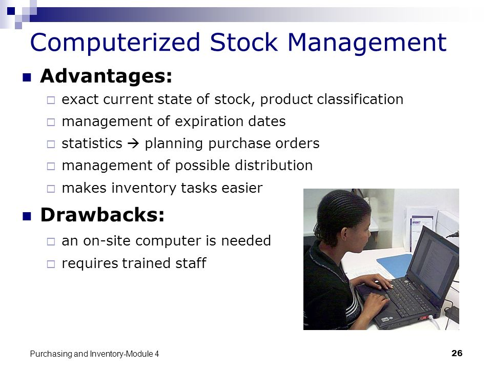 Computerized Stock Management