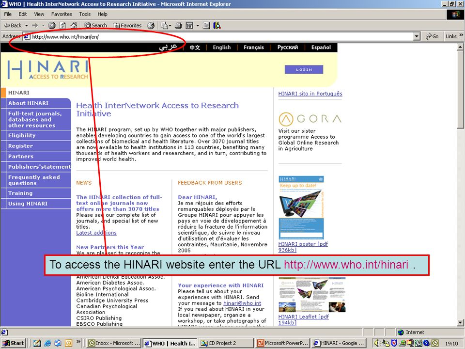 The HINARI website address