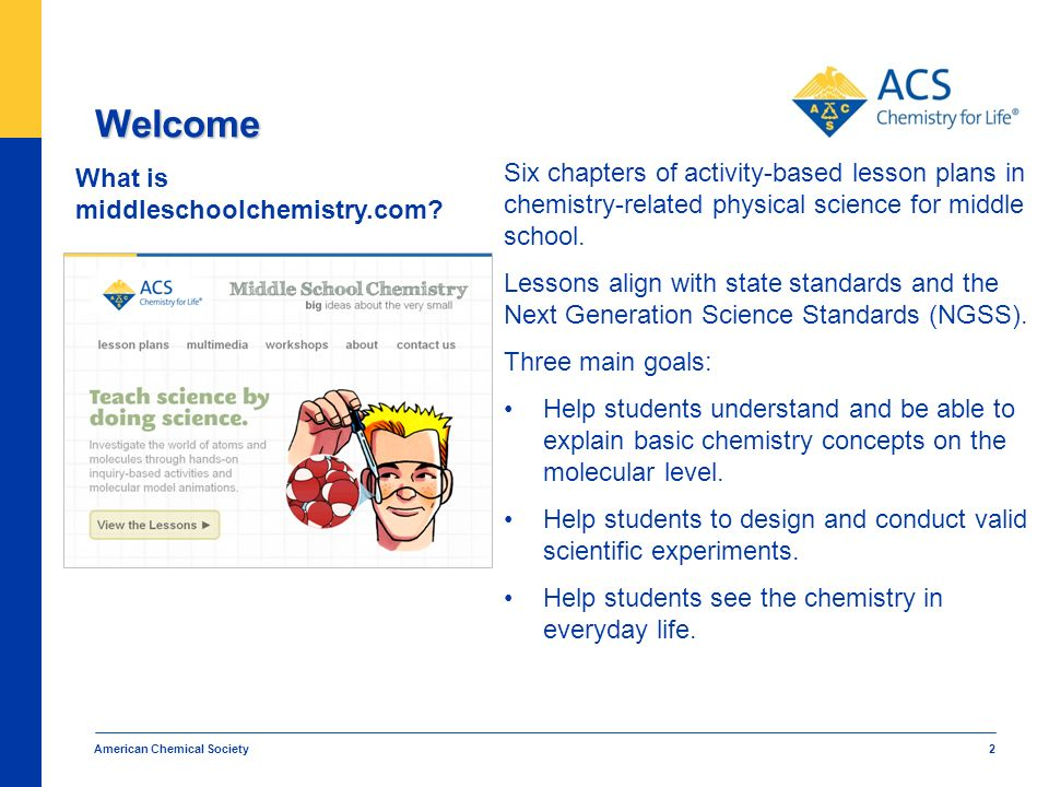 Atom structure lesson plans middle school