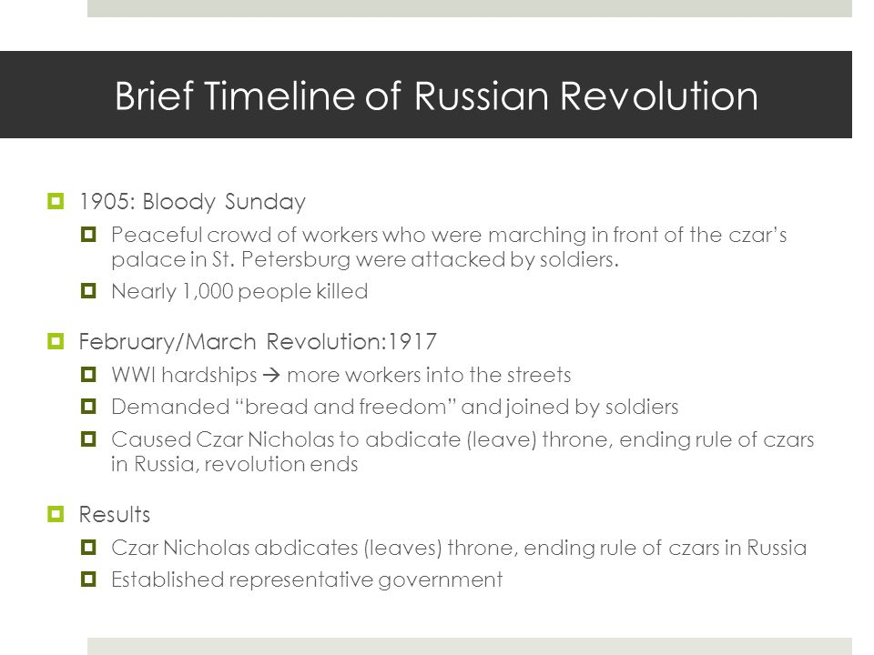 a brief summary of russias history essay Summary in 1917 russia was convulsed by two major seizures of power the tsars of russia were replaced first in february by a pair of co-existing revolutionary governments, one mainly liberal, one socialist, but after a period of confusion a fringe socialist group lead by lenin seized power in october and produced the world's first socialist.