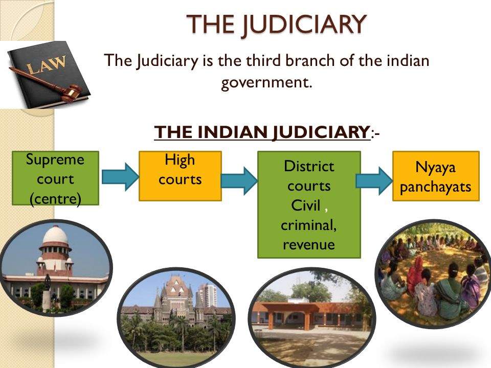 indian judiciary system The judicial power of the poarch band of creek indians is vested exclusively in a  judicial system which consists of a tribal supreme court and a tribal court of.