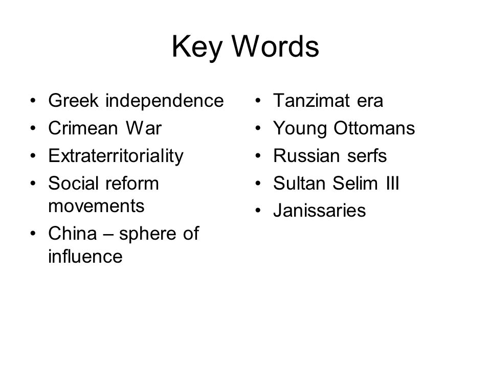 Key Words Greek independence Crimean War Extraterritoriality