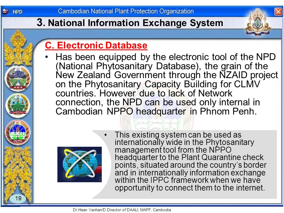3. National Information Exchange System