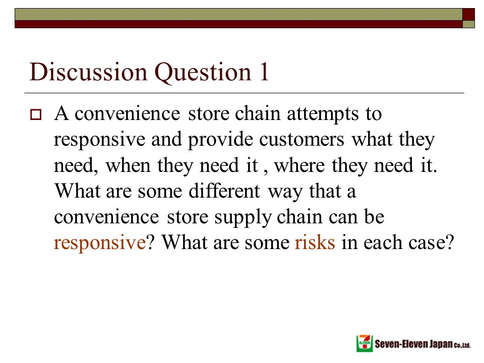 different ways that a convenience store supply chain can be responsive