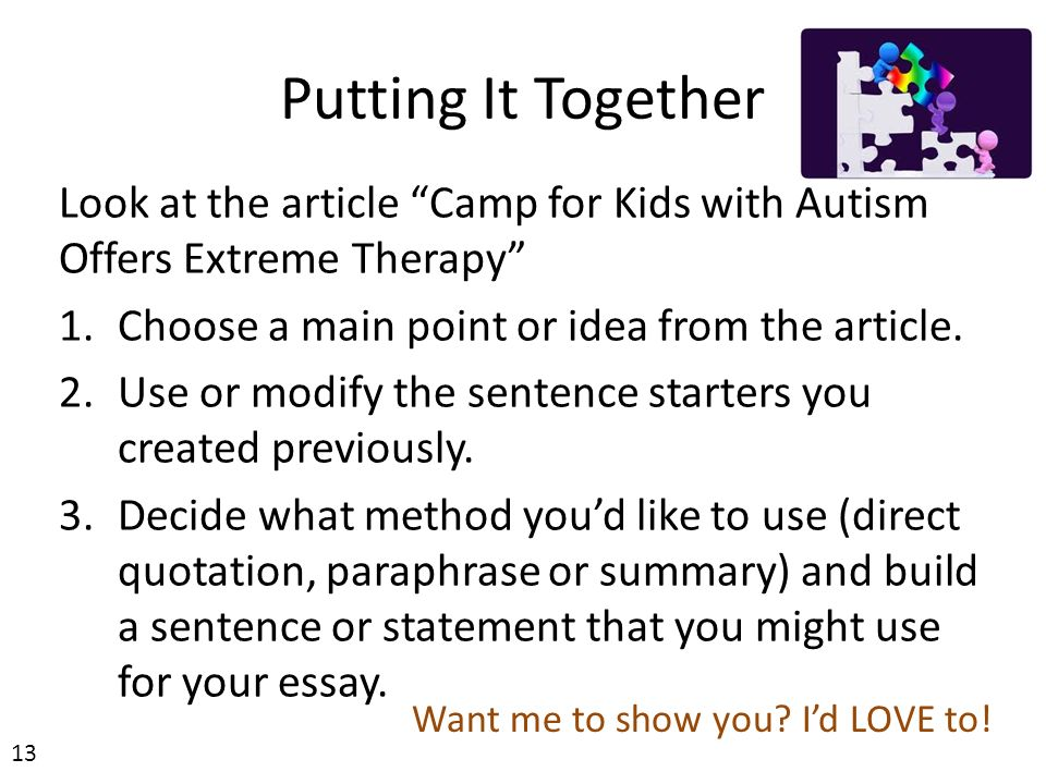 definition essay on autism Should autisitc children be mainstreamed - the argumentative essay the issue of whether in order to understand autism one needs to know the definition of.