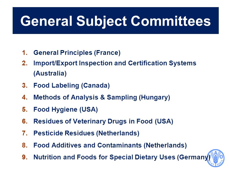 General Subject Committees