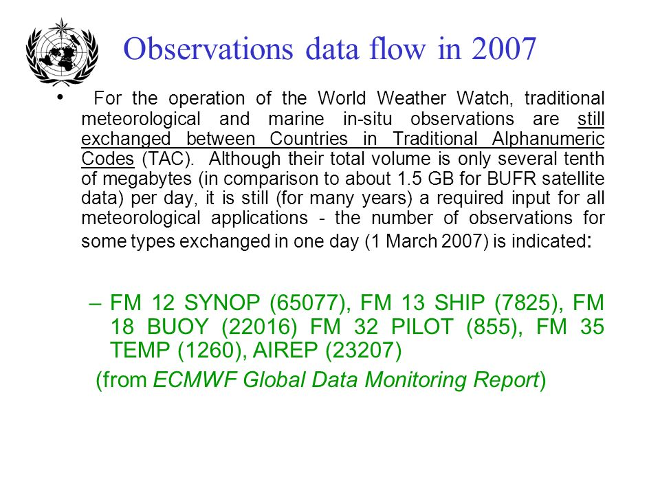 Observations data flow in 2007