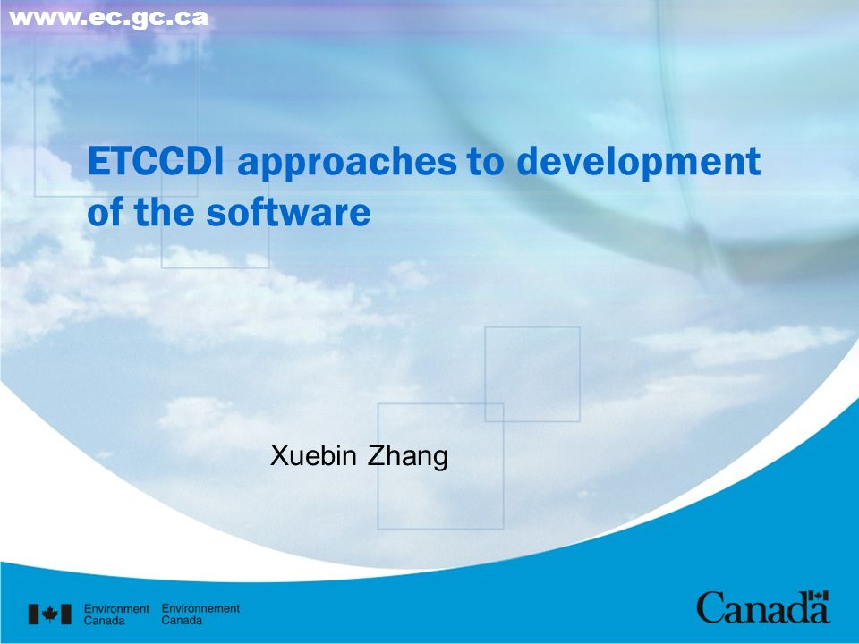 ETCCDI approaches to development of the software