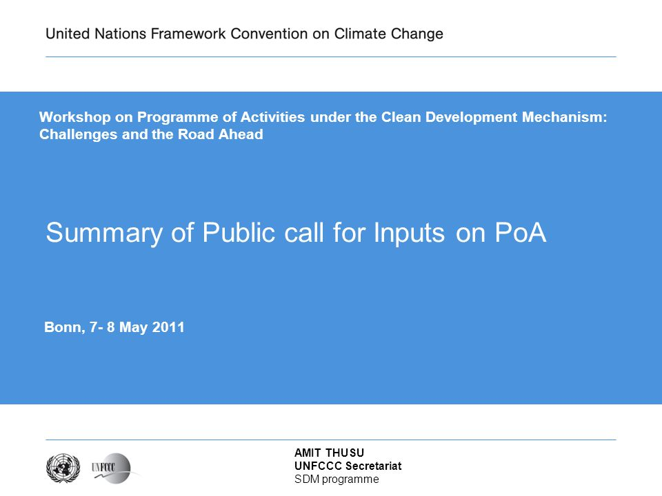Summary of Public call for Inputs on PoA