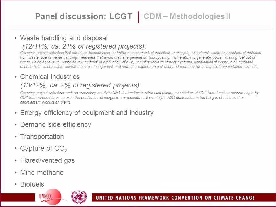 Panel discussion: LCGT