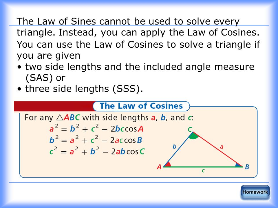 how to use law of cosines
