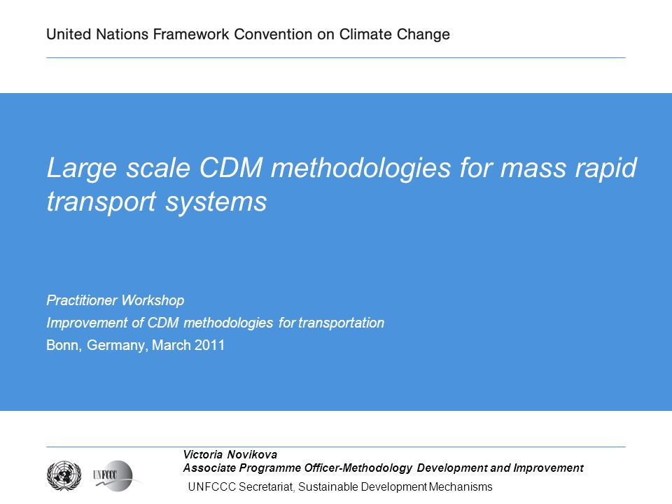 Large scale CDM methodologies for mass rapid transport systems