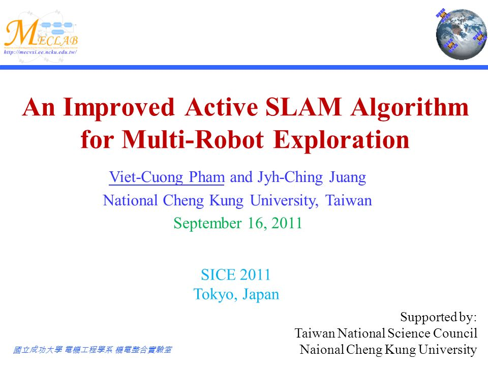 An Improved Active SLAM Algorithm for Multi-Robot Exploration