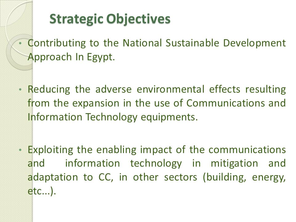 Strategic Objectives Contributing to the National Sustainable Development Approach In Egypt.