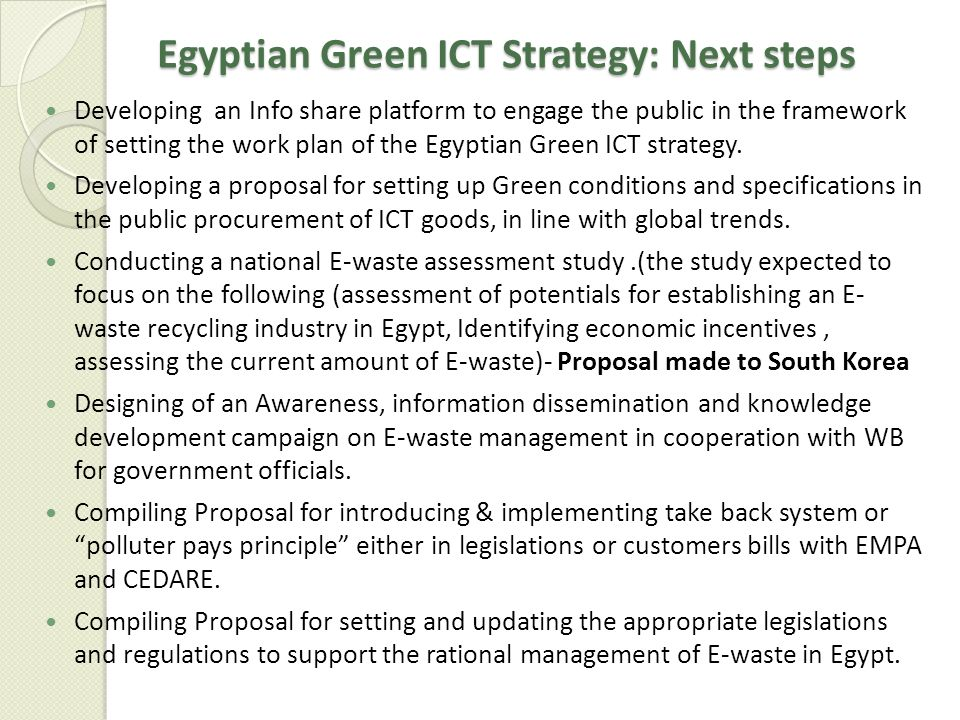 Egyptian Green ICT Strategy: Next steps