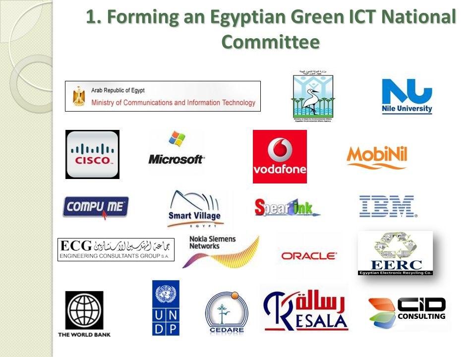 1. Forming an Egyptian Green ICT National Committee