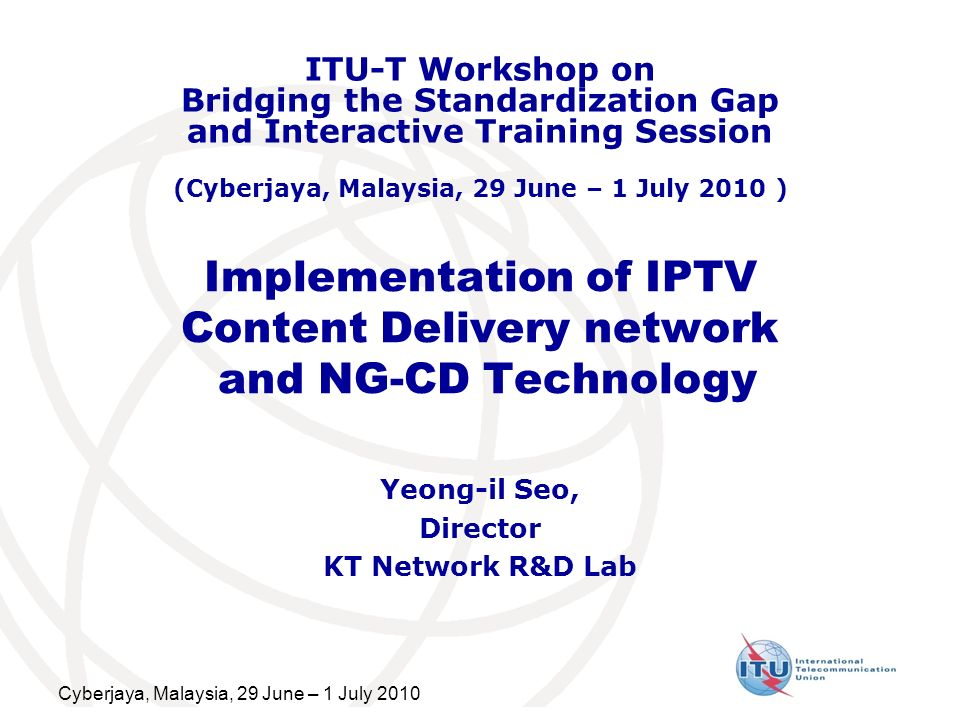 Implementation of IPTV Content Delivery network and NG-CD Technology