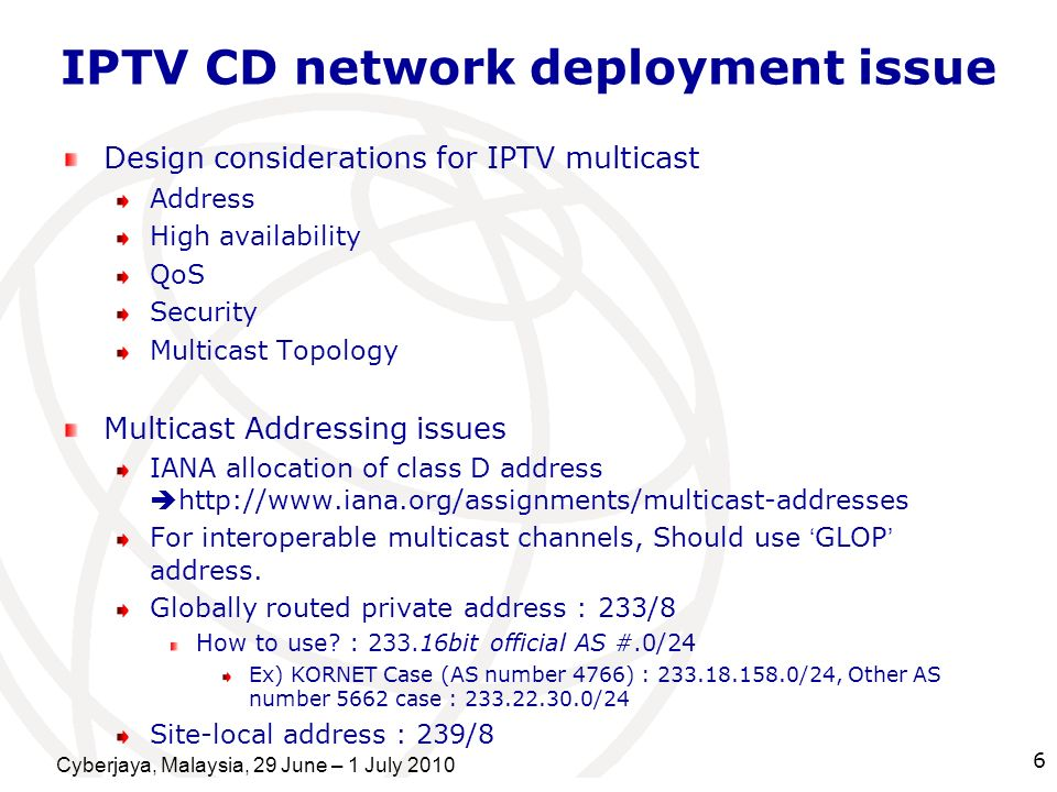 IPTV CD network deployment issue