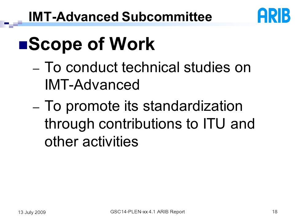 IMT-Advanced Subcommittee