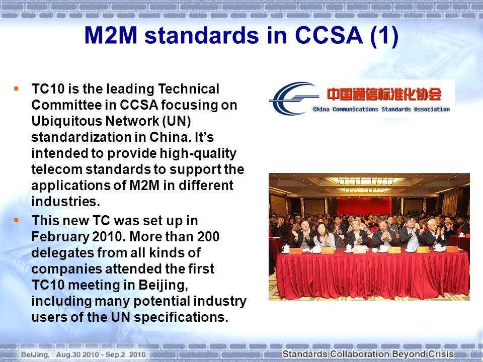 M2M standards in CCSA (1)