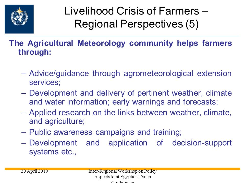 Livelihood Crisis of Farmers – Regional Perspectives (5)