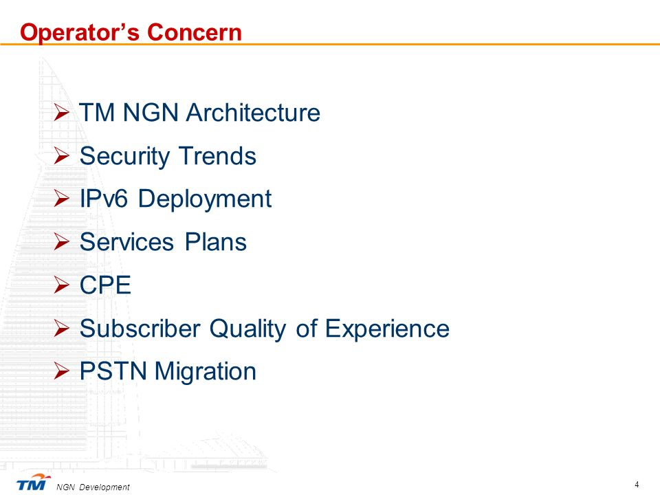 Subscriber Quality of Experience PSTN Migration