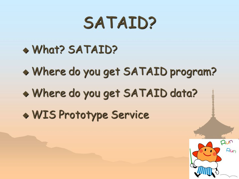SATAID What SATAID Where do you get SATAID program