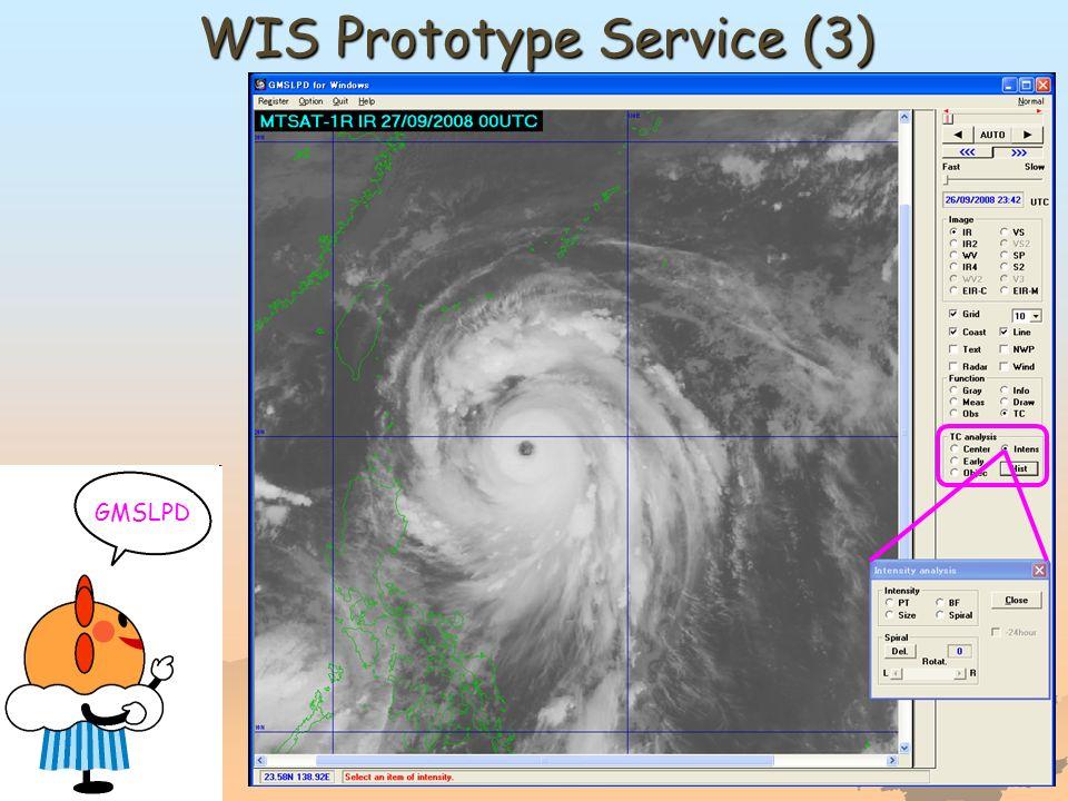 WIS Prototype Service (3)