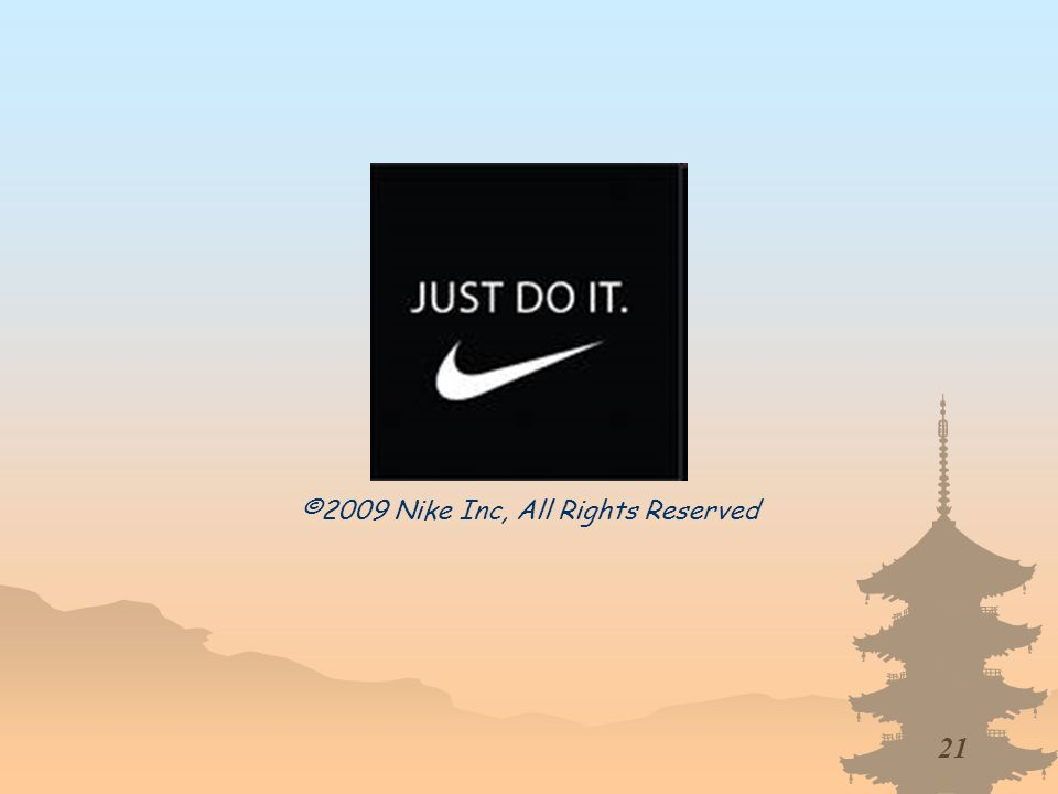 ©2009 Nike Inc, All Rights Reserved