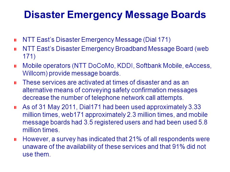Disaster Emergency Message Boards