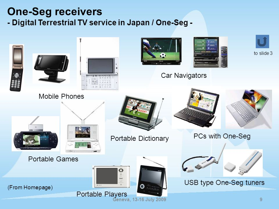 One-Seg receivers - Digital Terrestrial TV service in Japan / One-Seg -