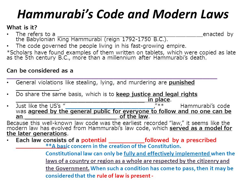 babylonian law vs modern law Did moses steal the ten commandments shushan, which lies 200 miles east of babylon,  the law of moses, for the same offense, is remarkably similar.