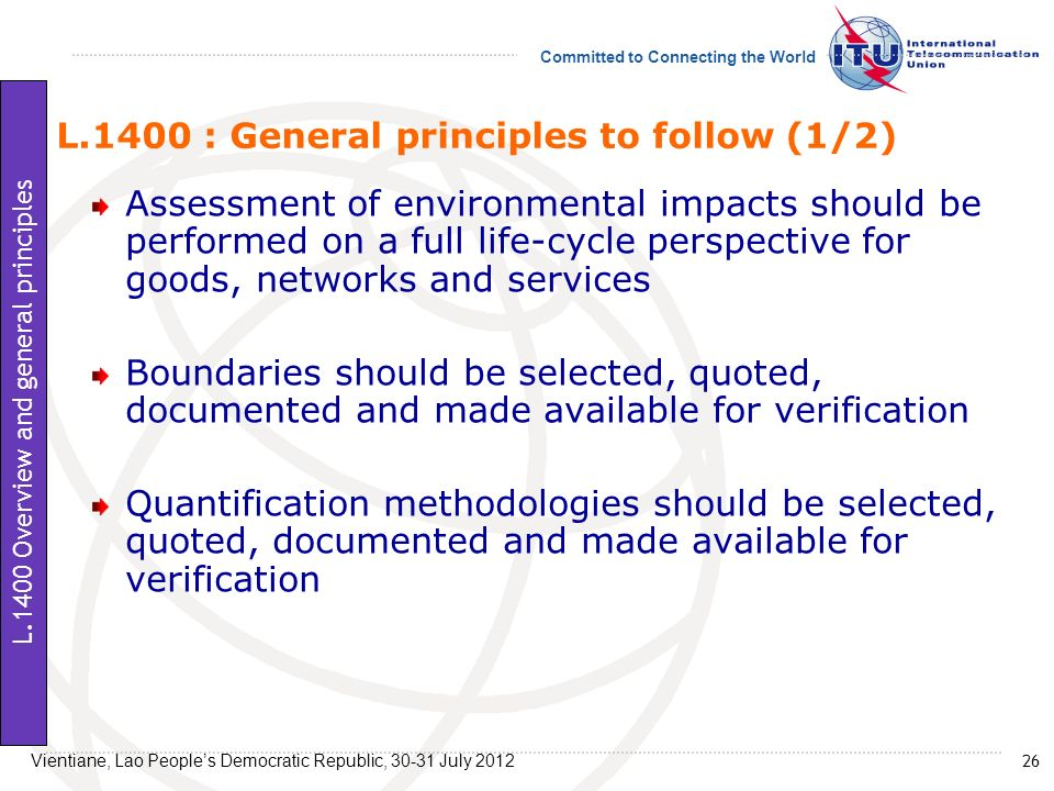 L.1400 : General principles to follow (1/2)