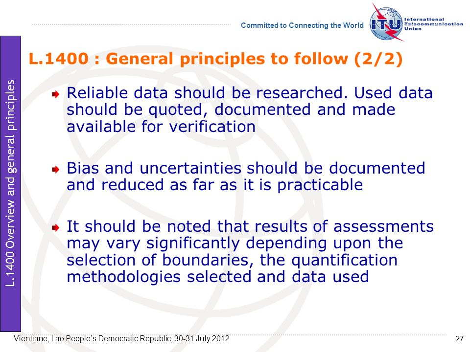L.1400 : General principles to follow (2/2)