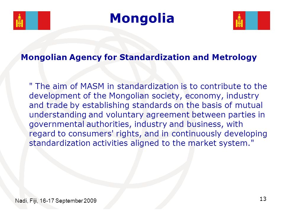 Measuring and Reducing the Standardization Gap ppt download – Mutual Understanding Agreement Format