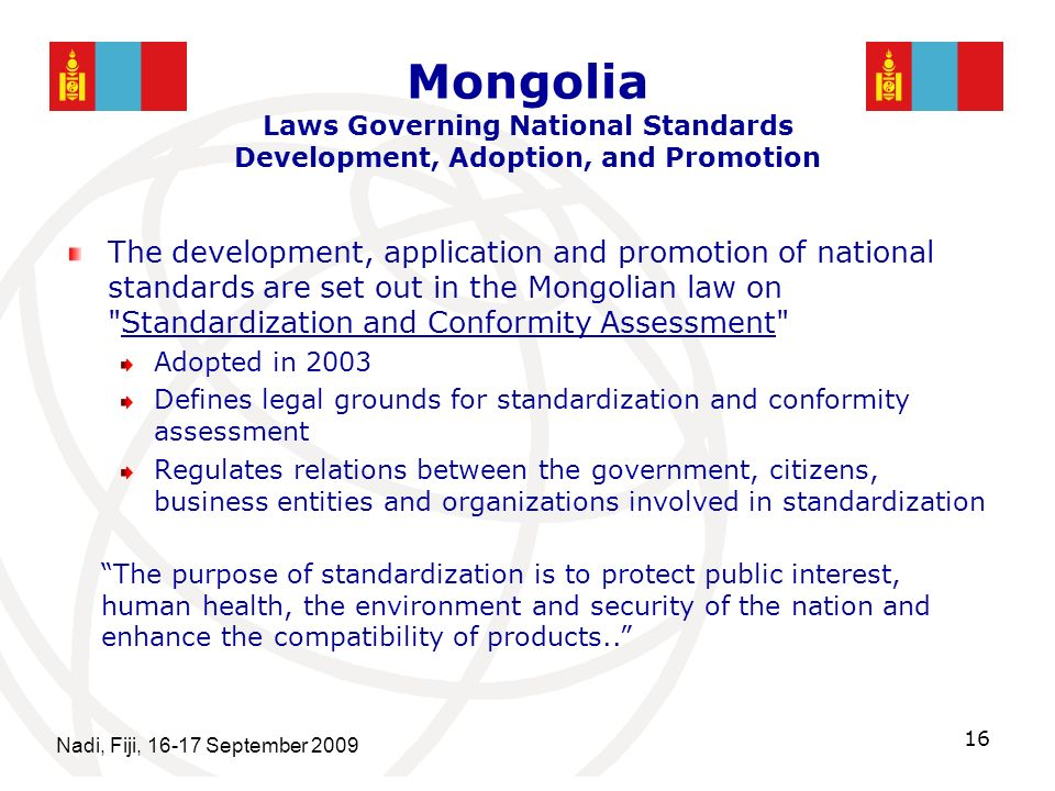 Mongolia Laws Governing National Standards Development, Adoption, and Promotion