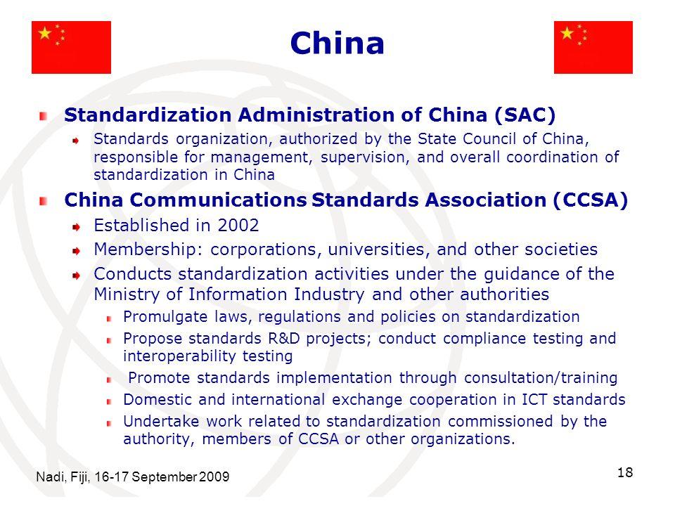 China Standardization Administration of China (SAC)