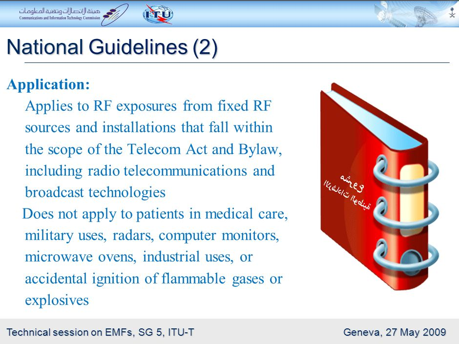 National Guidelines (2)