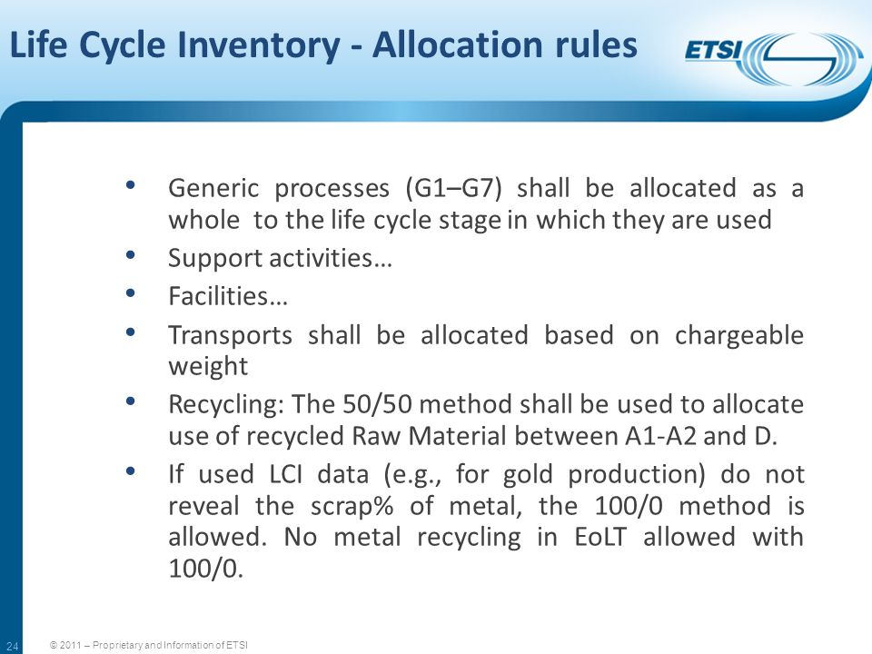 Life Cycle Inventory - Allocation rules