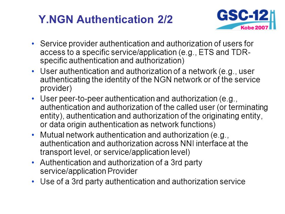 Y.NGN Authentication 2/2