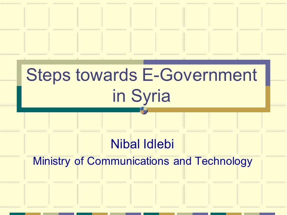 Steps towards E-Government in Syria