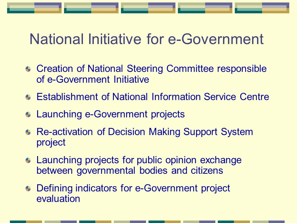 National Initiative for e-Government