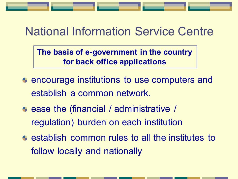 National Information Service Centre