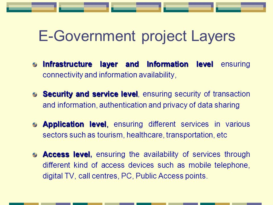 E-Government project Layers